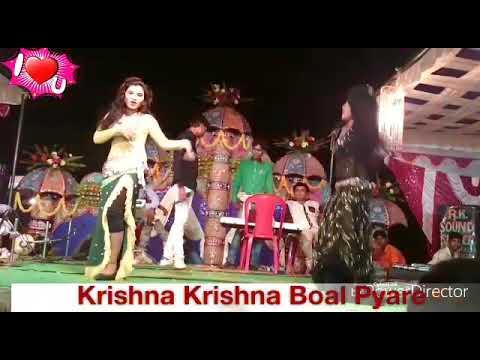 Krishna Krishna Bol Pyare कृष्णा कृष्णा बोल प्यारे !! दम पे दम मारेजा !!