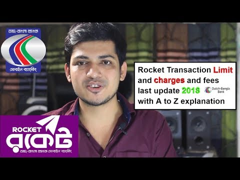 DBBL Rocket Transaction Limit and charges and fees last update 2018 with A to Z explanation