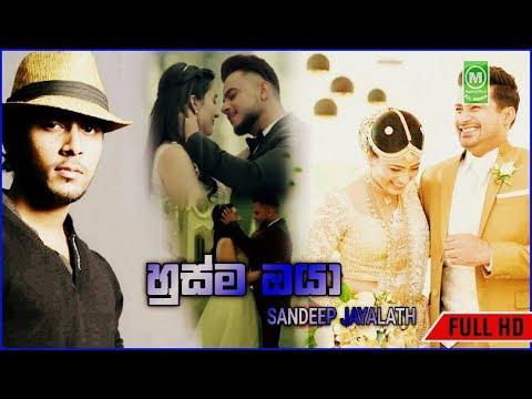 Husma Oya  හුස්ම ඔයා  Sandeep Jayalath New Sinhala Music Video 2019  New Sinhala Songs 2019 Fhd