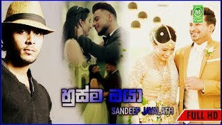 Husma Oya - Sandeep Jayalath New Sinhala 2019 New Sinhala Songs 2019 F