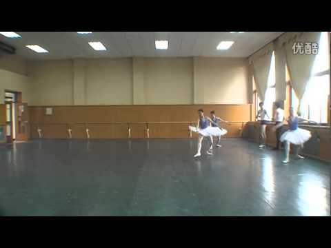 Beijing Dance Academy Ballet Performance class part 1