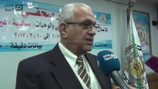 مصر العربية |  الإحصاء تشرح طريقة تسجيل البيانات إلكترونيا فى التعداد السكانى