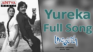 Yureka Full Song ll Abhilasha Movie ll Chiranjeevi, Radhika