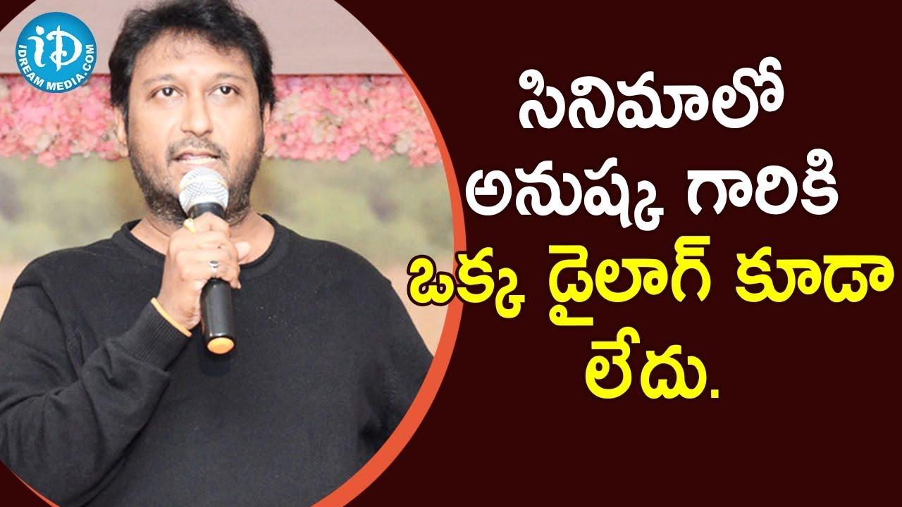 Director Hemant Madhukar explains all the characters in this film |Nishabdham Telugu Movie PressMeet