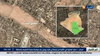 دفاع : حجز ترسانة من الأسلحة و الذخيرة بتمنراست