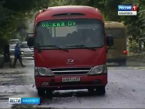 Вести-Хабаровск. Новый маршрут
