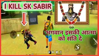 I Kill Sk Sabir Boss || मैंने मारा  Sk Sabir Boss को || PRO VS PRO FULL BATTEL | TEAM ALPHA LIVE