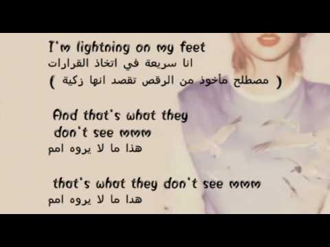 Taylor swift shake it off (lyrics) مترجمة - 360P