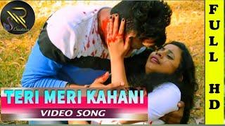 Teri Meri Kahani Official Song - Happy Hardy And Heer| Himesh Reshmmiya & Ranu Mondal | Sonia Mann