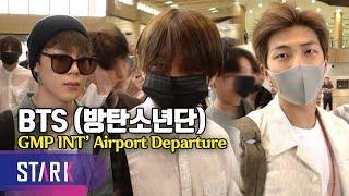 (ENG SUB)BTS RM expressing his worry about ARMY getting heatstroke(방탄소년단 출국, 아미 더위 걱정하는 RM 한마디)