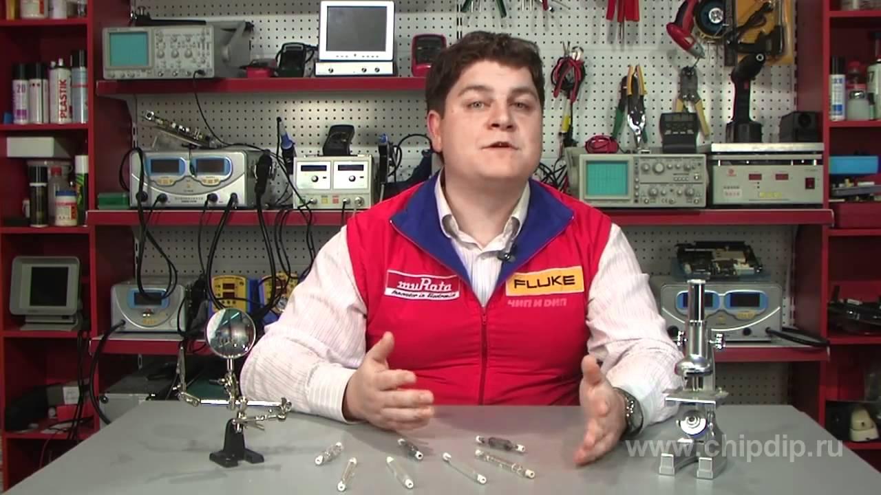 Кварцевая лампа 'солнышко' используется для загара в домашних условиях. Цена 3960 руб. (495) 980-9605, 517-2191. Доставка.