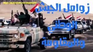 زامل يا خارق الهدنة  أداء قناف المعظي المقاومه اليمنيه