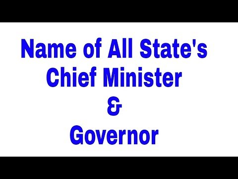 C.M and GOVERNOR OF ALL INDIAN STATE'S AND UT'S ( AS ON 07-03-2018)