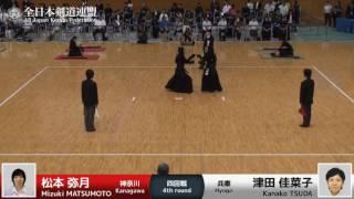 Mizuki MATSUMOTO MM- Kanako TSUDA - 55th All Japan Women KENDO Championship - Fourth round 59