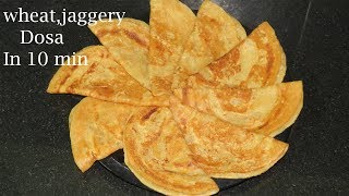 గోధుమ పిండితో చేసుకునే తీయటి దోశ ఒకసారి తిని చూడండి-Sweet Wheat Dosa Recipe in Telugu-Godhuma Dosa