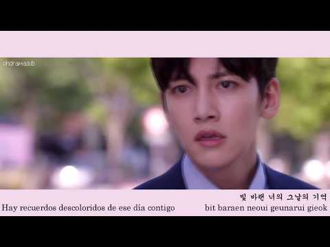 Kim Jong Wan (NELL) - The Memory of that Day (Sub Español | Rom | Han) Suspicious Partner OST