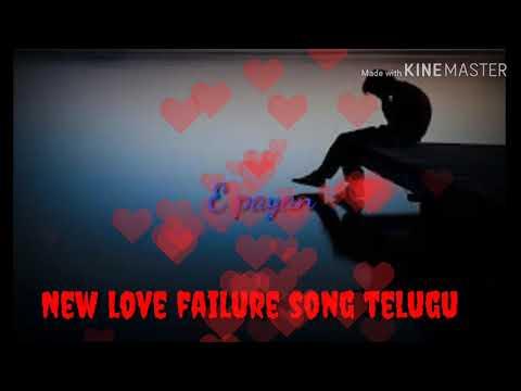 Maruvanidhi Nee Pai Prema Song Lyrics