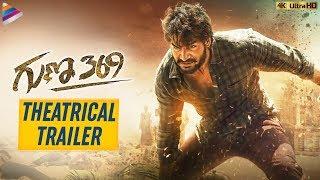 Guna 369 Theatrical TRAILER 4K | Karthikeya | Anagha | 2019 Latest Telugu Movie Trailers