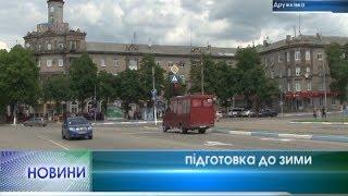 Видеоновости Дружковки ТРК