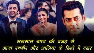 Salman Khan की इस दुश्मनी से टूट सकता है Alia Bhatt और Ranbir Kapoor का रिश्ता