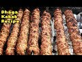 How To Make Dhaga Kabab With Important Tips And Tricks By Yasmin's Cooking