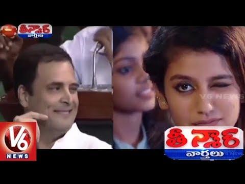 Social Media Obsessed In Rahul Gandhi's Hug And Blink In Lok Sabha | Teenmaar News