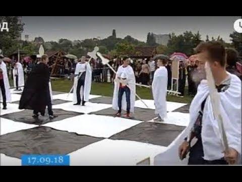 ТРК ВіККА: Колективний розум і живі шахові фігури: у Черкасах встановили новий рекорд