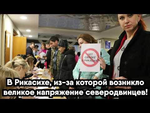 Архангельские СМИ - кто и за сколько оболванивает народ