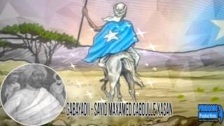 gabayadii-sayid-maxamed-cabdulle-xasan-axmed-cabdi-xuseen-