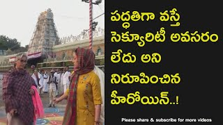 Telugu Actress Spotted at Tirumala Tirupati Temple with her mother video