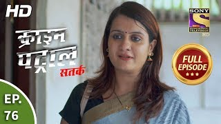Crime Patrol Satark Season 2 - Ep 76 - Full Episode - 28th October, 2019