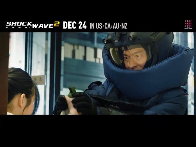 《拆弹专家2/Shock Wave 2》先导预告 都市反恐大片再度来袭 12.24圣诞节北美澳新院线上映   刘德华 刘青云 倪妮【捷成华视华语影院】