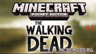 Minecraft:Ходячие Мертвецы 1 серия (Пробуждение)
