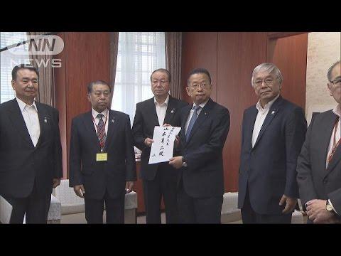 日本とEUのEPA交渉 JA会長が関税維持を求める(17/06/23)