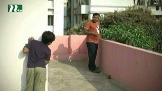 Download Video Bangla Natok Chander Nijer Kono Alo Nei l Episode 28 I Mosharaf Karim, Tisha, Shokh l Drama&Telefilm MP3 3GP MP4