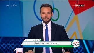 طوكيو 2020 - مداخلة مع أحمد ناجي عقب فوز المنتخب الأولمبي على استراليا وإشادة كبيرة بـ محمد الشناوي