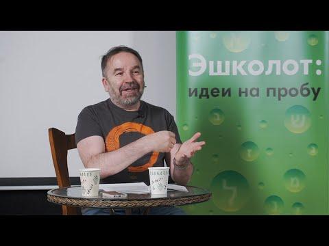 """Олег Лекманов. """"Египетская марка"""" (1)"""