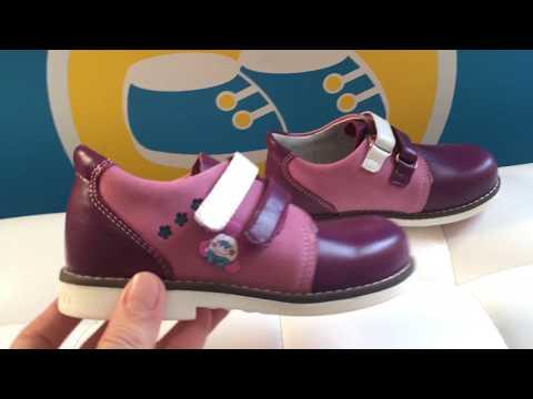 Кроссовки для девочки Shagovita 18СМФ 21114 фиолетовый