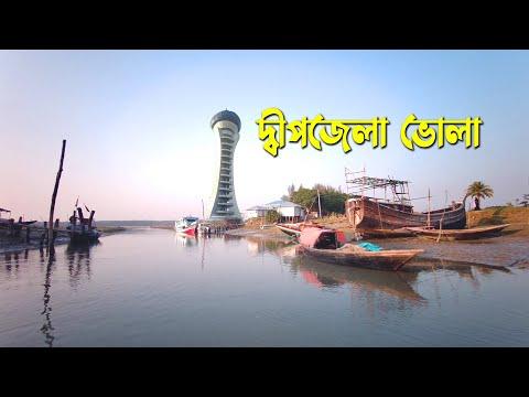 বাংলাদেশের ৩য় বৃহত্তম পর্যটন কেন্দ্র ভোলার চরফ্যাশন !! চর কুকরি মুকরি ! Bhola - Bangladesh পর্ব-০১