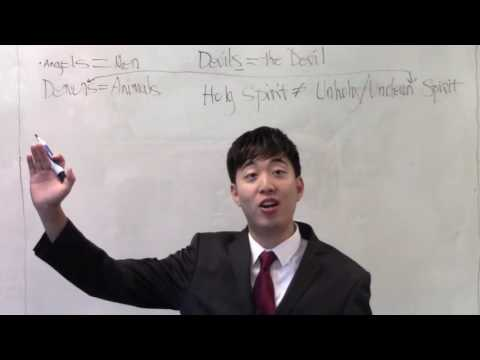 Theory on the Origin of Demons - Dr. Gene Kim