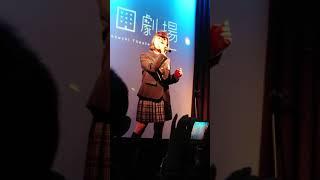 2019年2月17日開催 熊田このは&原藤由衣ツーマンライブより カラオケバ...