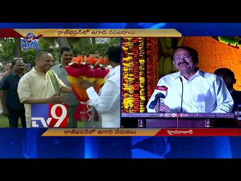 2 States Bulletin || Top News from Telugu States || 17-03-2018 - TV9