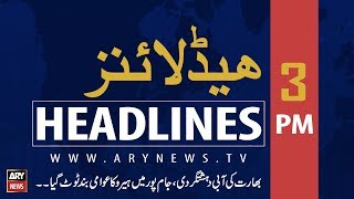 Headlines | NAB approves 10 inquiries against various entities, individuals| 3PM | 22 August 2019