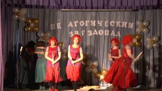 Педагоги Бийска зажигают.... Танец супер смотреть до конца)))