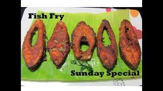 ಫಿಶ್ ಫ್ರೈ /Fish Fry Recipe in Kannada |Simple and Delicious Fish Kabab Recipe (English description)