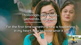Chusi Chudangane - Full song Lyrics with English translation||Rashmika||Naga Shourya||Chalo||Telugu