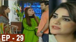 Mera Ghar Aur Ghardari - Episode 29 Promo & Teaser   HAR PAL GEO