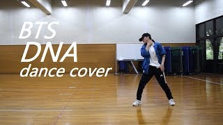BTS (방탄소년단) - 'DNA' full dance cover practice by.Yu Kagawa