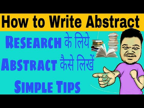 How to Write Abstract For Research Work / Article in Hindi || MultiTasking Skills ||