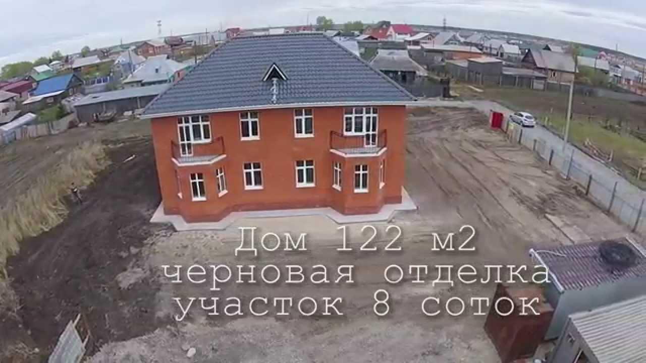 20 май 2015. Аэросъемка в тюмени и области тел. (3452) 53-16-29. Наш сайт http://www. Dom-video. Ru.